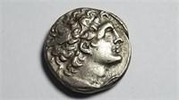 Large Rare Coin Auction Part 4