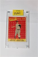 Coins, Paper Money & Sports Cards Collectibles Auction 6/27