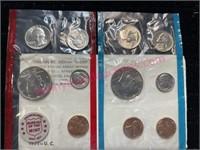 June 22 Auction: Antiques -Longaberger -Estate -Coins