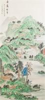 MODERN ART, DIAMONDS & ASIAN ANTIQUES 2021-07-01