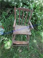 RON FIGGINS EST REPAIR AUCTION