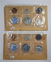 June 24th. Consignment Coin, Currency & Token Auction